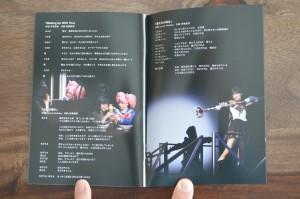 Sailor Moon Un Nouveau Voyage DVD - Booklet - Pages 19 and 20 - Lyrics