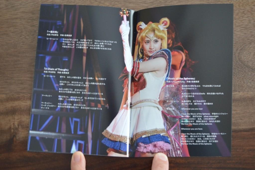 Sailor Moon Un Nouveau Voyage DVD - Booklet - Pages 23 and 24 - Lyrics