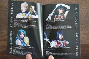 Sailor Moon Un Nouveau Voyage DVD - Booklet - Pages 7 and 8 - Sailor Uranus, Neptune, Pluto and Saturn