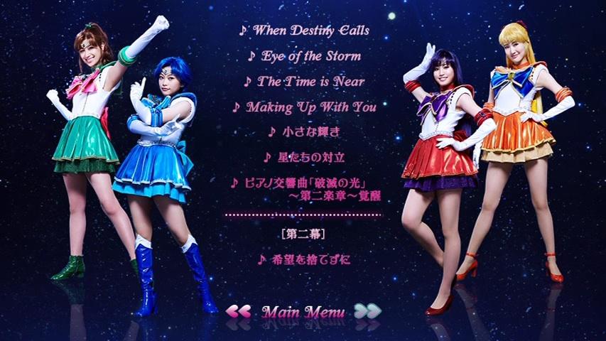 Sailor Moon Un Nouveau Voyage DVD - Disc 1 chapter selection 2