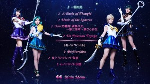 Sailor Moon Un Nouveau Voyage DVD - Disc 1 chapter selection 3