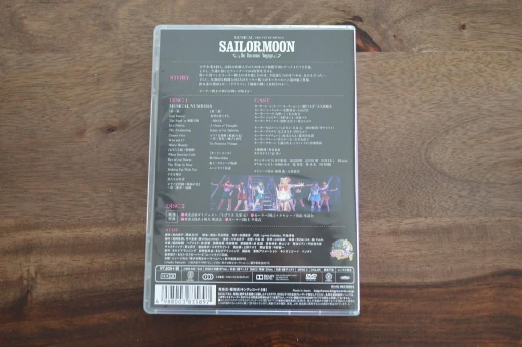 Sailor Moon Un Nouveau Voyage DVD - Packaging - Back