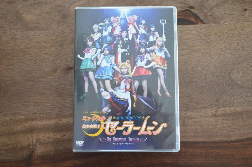 Sailor Moon Un Nouveau Voyage DVD - Packaging - Front