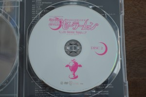 Sailor Moon Un Nouveau Voyage DVD - Packaging - Disc 2