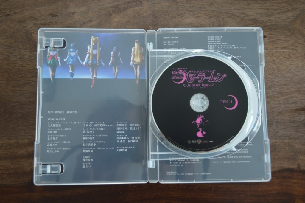 Sailor Moon Un Nouveau Voyage DVD - Packaging - Inside