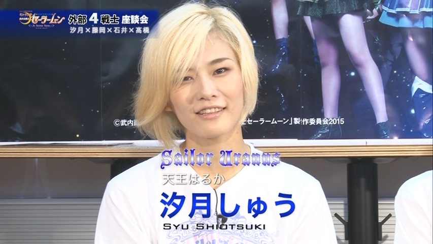 Sailor Moon Un Nouveau Voyage DVD - Special Features - Shuu Shiotsuki looks like Haruka