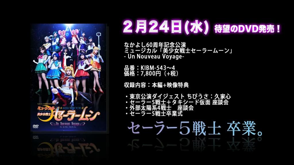 Sailor Moon Un Nouveau Voyage DVD