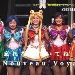 Sailor Moon Un Nouveau Voyage DVD - The Sailor Team