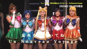 Sailor Moon Un Nouveau Voyage DVD - The Sailor Team