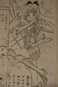Codename: Sailor V Volume 2 - Minako as a game character