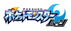 Japanese Pokémon Moon logo