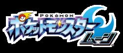 Japanese Pokémon Moon logo