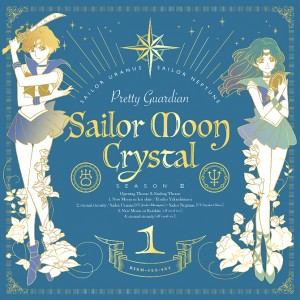 Pretty Guardian Sailor Moon Crystal season 3 CD - Sailor Uranus and Neptune