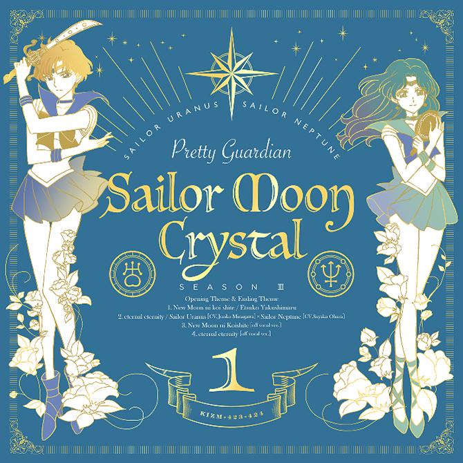 Pretty Guardian Sailor Moon Crystal season 3 CD - Sailor Uranus and Neptune