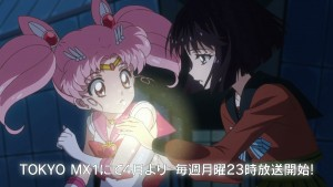 Sailor Moon Crystal Infinity Arc trailer - Sailor Chibi Moon and Hotaru