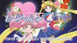 Sailor Moon Crystal Infinity Arc trailer - Sailor Chibi Moon and Sailor Moon