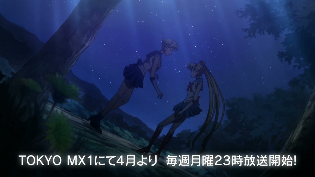 Sailor Moon Crystal Infinity Arc trailer - Sailor Uranus and Sailor Moon
