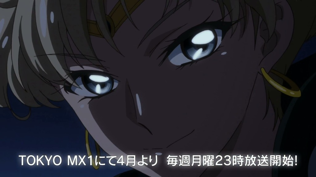 Sailor Moon Crystal Infinity Arc trailer - Sailor Uranus