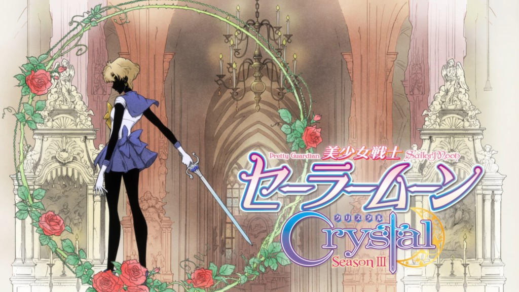 Sailor Moon Crystal - Season III Bumper - Sailor Uranus