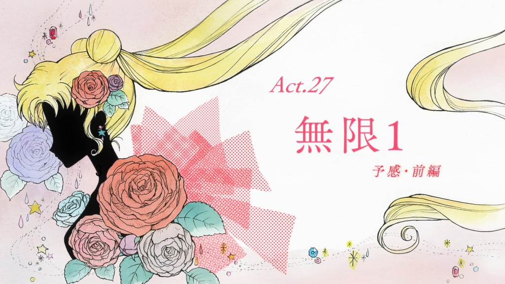 Sailor Moon Crystal Act 27 - Infinity 1 - Premonition - First Part
