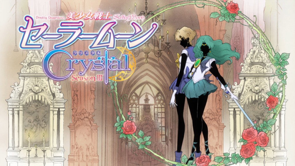 Sailor Moon Crystal bumper - Sailor Uranus and Neptune