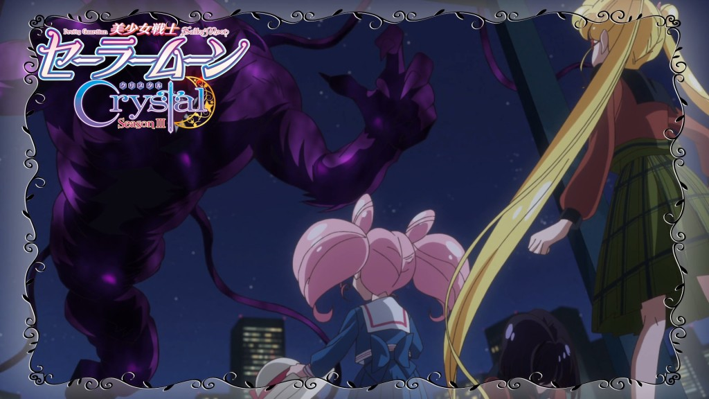 Sailor Moon Crystal Act 28 Preview - Daimon