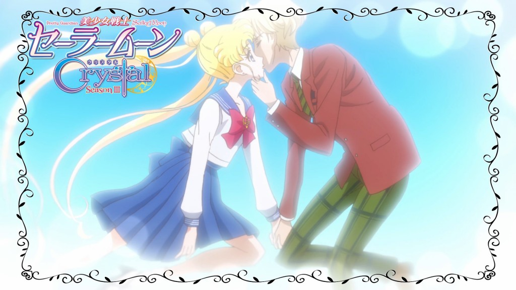 Sailor Moon Crystal Act 29 Preview - Haruka kissing Usagi