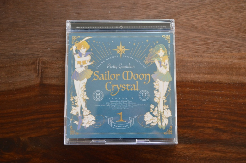 Sailor Moon Crystal Season III CD 1 - Cover