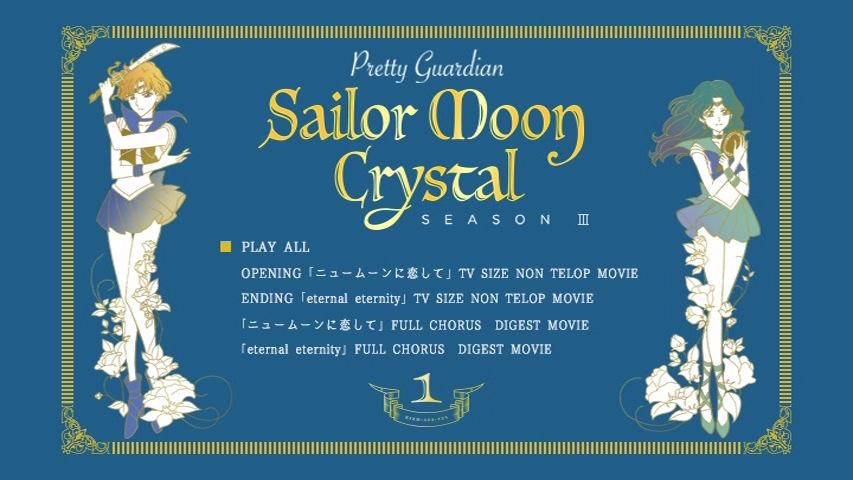 Sailor Moon Crystal Season III CD 1 - DVD Menu