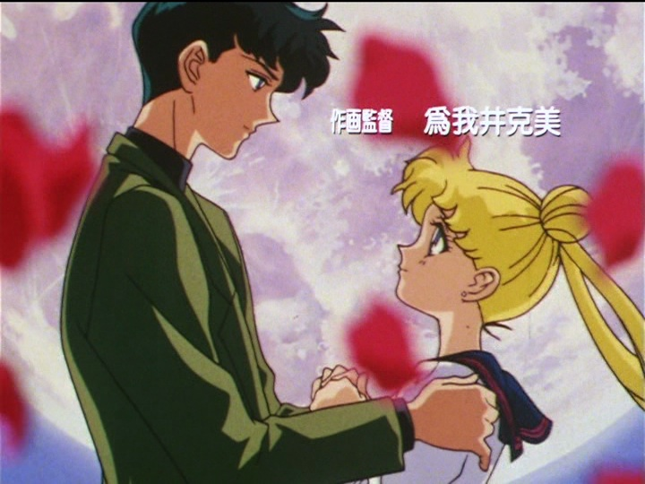 Sailor Moon Sailor Stars episode 200 - Mamoru and Usagi