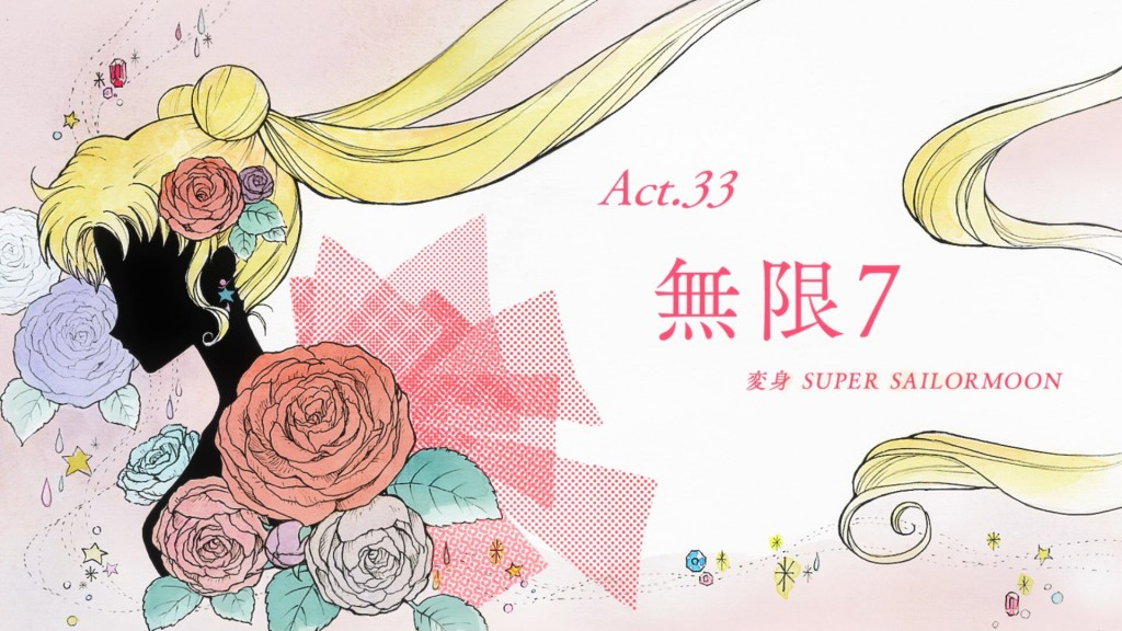 Sailor Moon Crystal Act 33 - Infinity 7 - Transformation - Super Sailor Moon