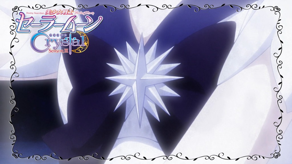 Sailor Moon Crystal Act 33 Preview - Sailor Saturn