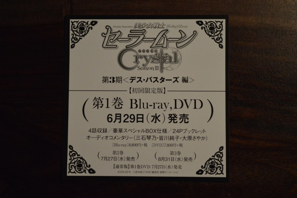 Sailor Moon Crystal Season III CD 2 - Blu-Ray ad