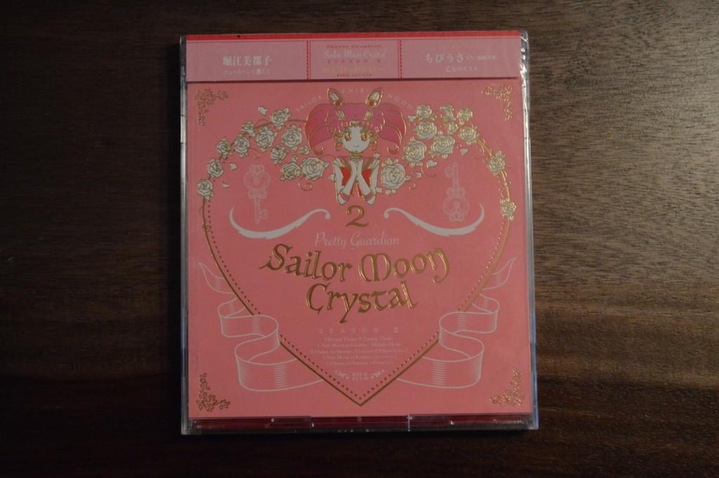 Sailor Moon Crystal Season III CD 2 - Cover
