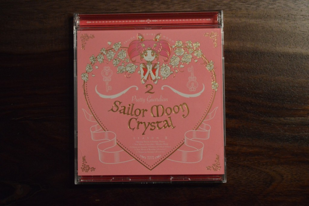 Sailor Moon Crystal Season III CD 2 - Cover