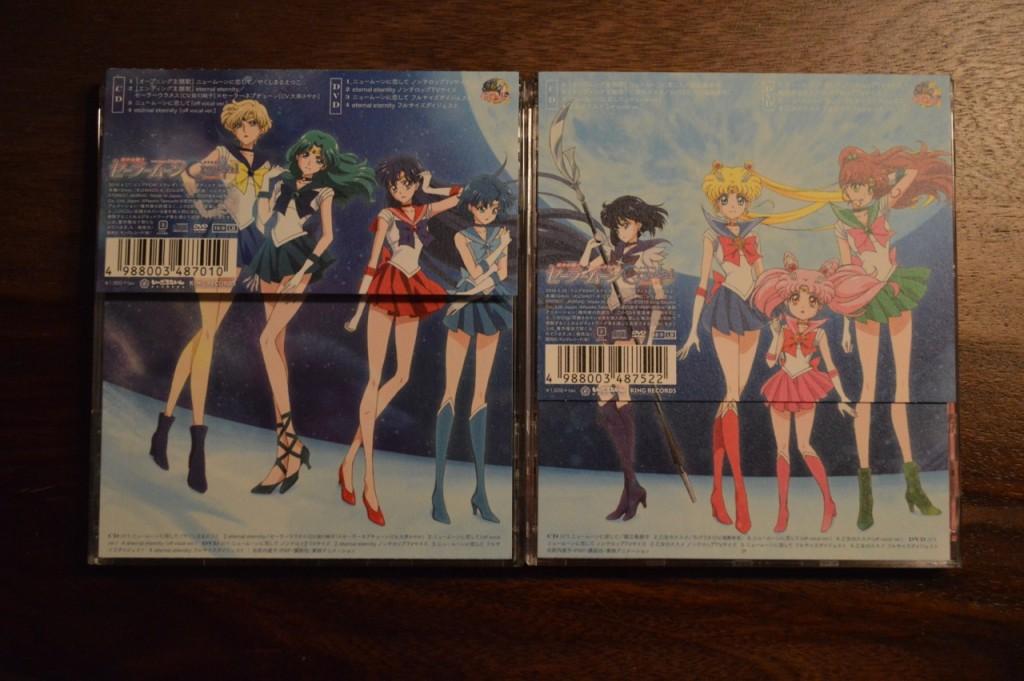 Sailor Moon Crystal Season III CD 2 - Backs