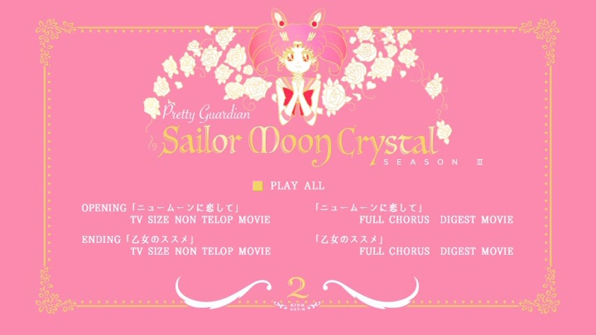 Sailor Moon Crystal Season III CD 2 - DVD menu