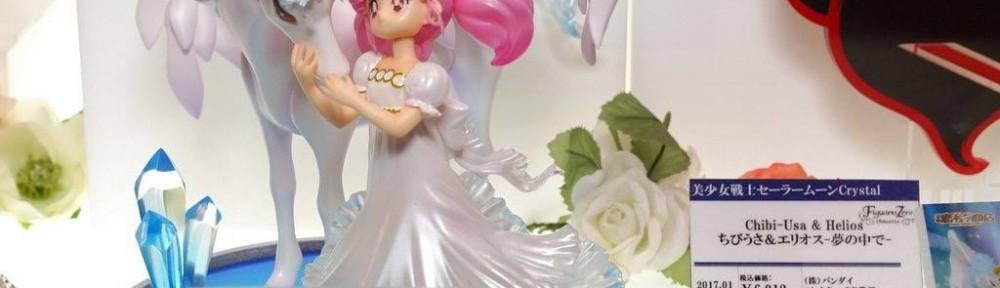 Pegasus and Chibiusa Figuarts Zero statue