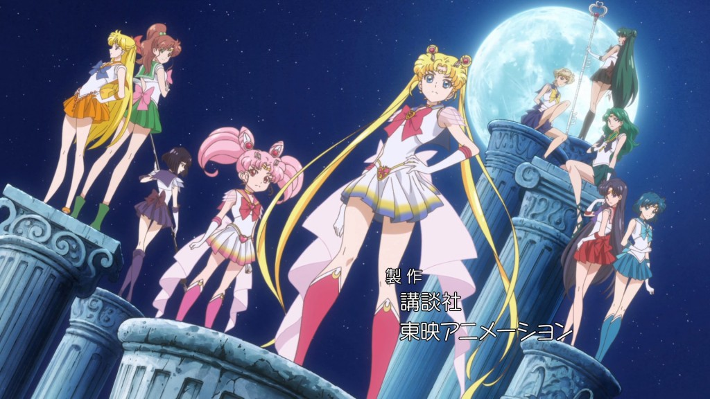 Sailor Moon Crystal Act 38 - Title Screen with Sailor Saturn