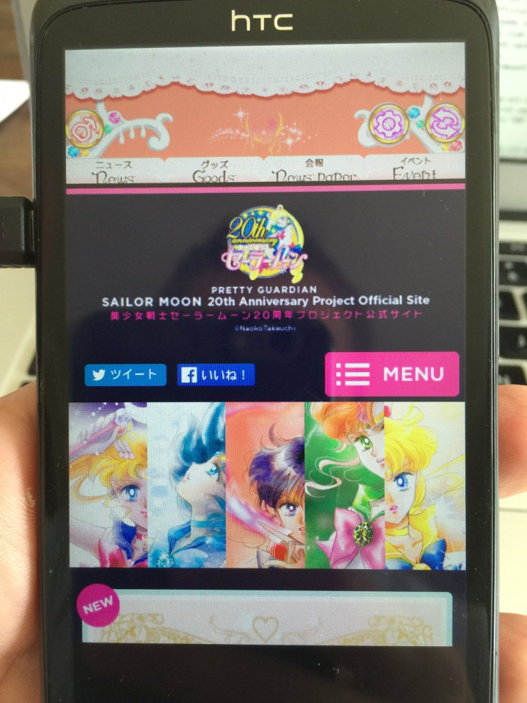 The Sailor Moon Official App is lame