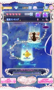 Sailor Moon Official App - Menu screen
