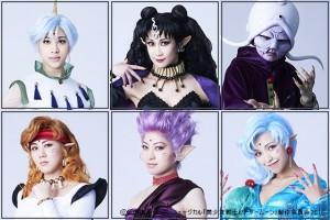 Sailor Moon Amour Eternal Helios, Nehelenia, Zirconia, Tiger's Eye, Hawk's Eye and Fish Eye