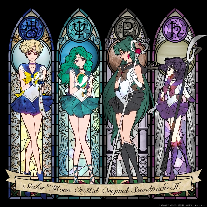 Sailor Moon Crystal Official Soundtracks II