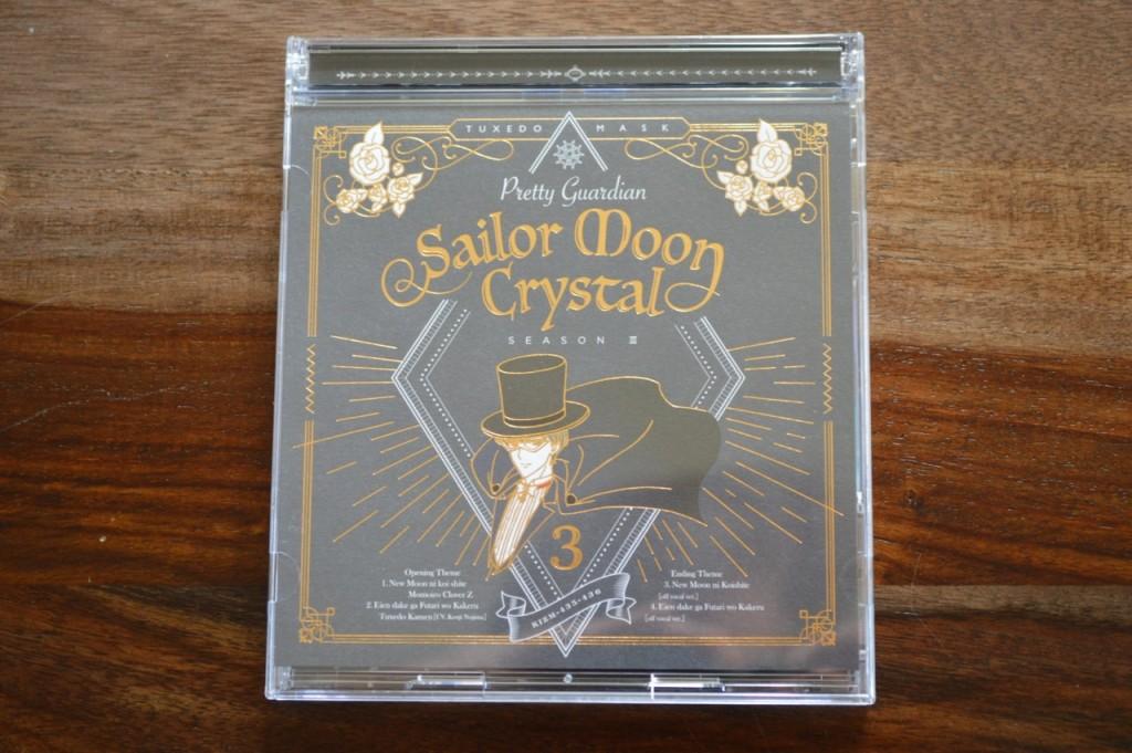 Sailor Moon Crystal Season III - 3rd single - Cover