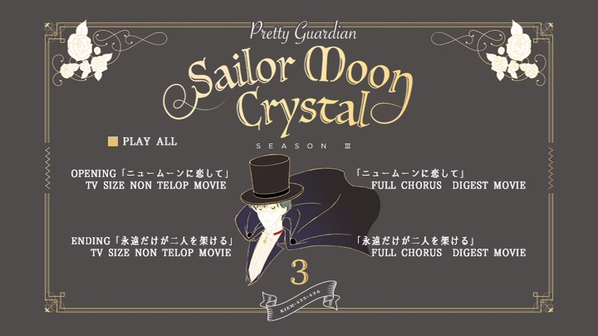 Sailor Moon Crystal Season III - 3rd single - DVD Menu