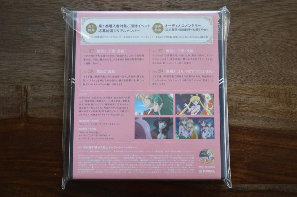 Sailor Moon Crystal Season III Blu-Ray vol. 1 - Back