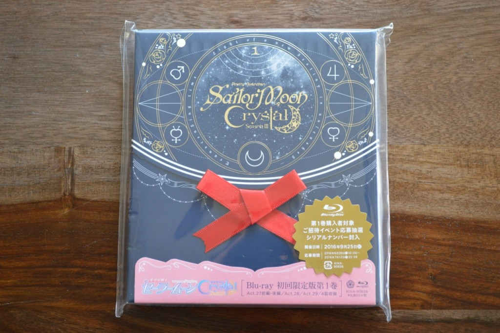 Sailor Moon Crystal Season III Blu-Ray vol. 1 - Cover