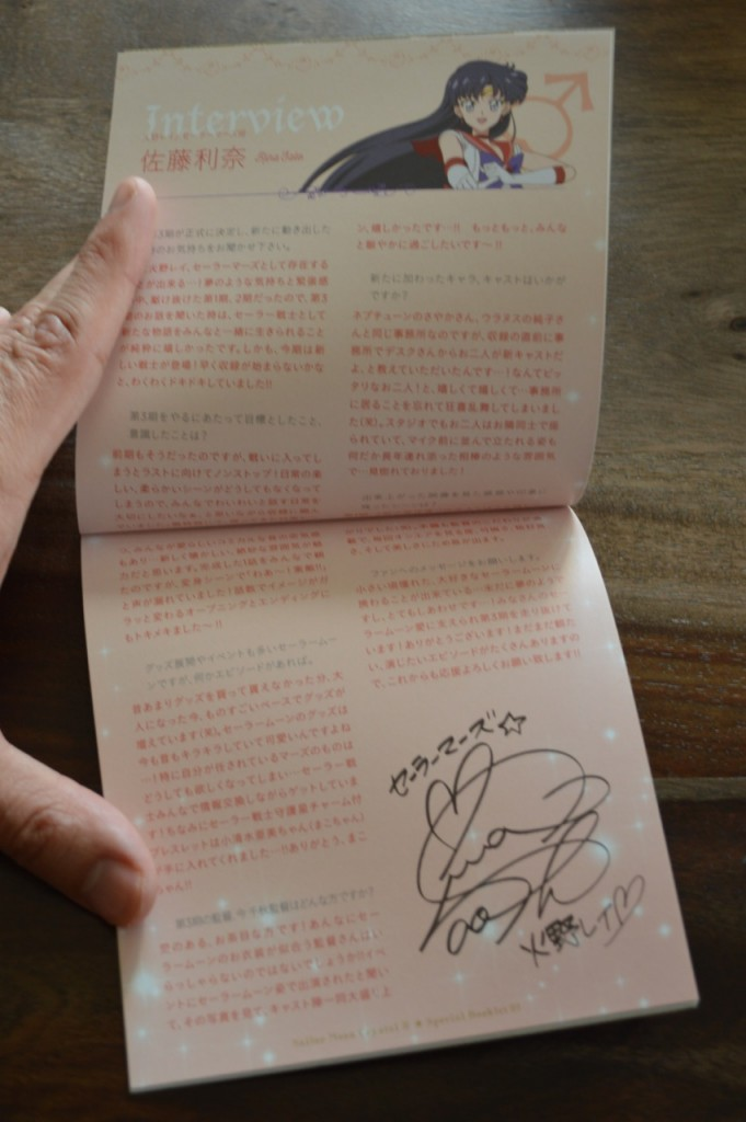 Sailor Moon Crystal Season III Blu-Ray vol. 1 - Special Booklet - Pages 10 and 11 - Rina Sato interview