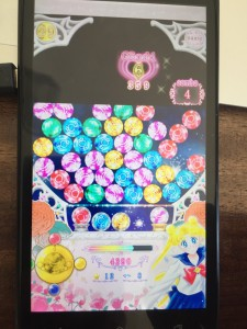 Sailor Moon Official App Game