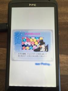 Sailor Moon Official App Game